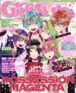 DENGEKI Girl's Style(月刊誌)(2015年7月号)(雑誌)