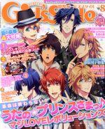 DENGEKI Girl's Style(月刊誌)(2015年8月号)(雑誌)