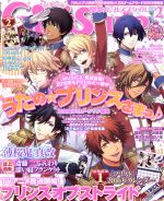 DENGEKI Girl's Style(月刊誌)(2016年2月号)(雑誌)