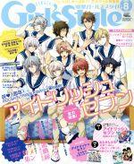 DENGEKI Girl's Style(月刊誌)(2016年8月号)(雑誌)