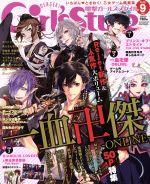 DENGEKI Girl's Style(月刊誌)(2016年9月号)(雑誌)