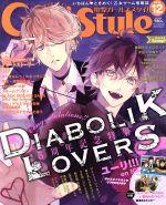 DENGEKI Girl's Style(月刊誌)(2016年12月号)(雑誌)