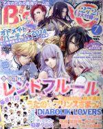B's LOG(月刊誌)(2014年7月号)(雑誌)