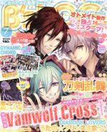 B's LOG(月刊誌)(2015年7月号)(雑誌)