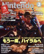 Nintendo DREAM(月刊誌)(2018年2月号)(雑誌)
