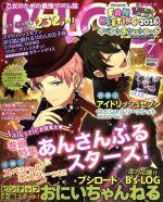 B's LOG(月刊誌)(2016年7月号)(雑誌)