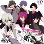 ツキプロ・ツキウタ。シリーズ:「VAZZROCK」ユニットソング(2)「ROCK DOWN vol.1 -始動-」(通常)(CDA)