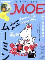 MOE(月刊誌)(2014年12月号)(雑誌)