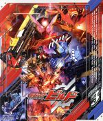 仮面ライダービルド Blu-ray COLLECTION 3(Blu-ray Disc)(BLU-RAY DISC)(DVD)