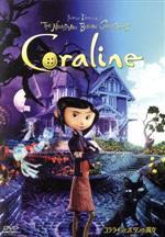 コララインとボタンの魔女(通常)(DVD)