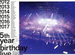 5th YEAR BIRTHDAY LIVE 2017.2.20-22 SAITAMA SUPER ARENA(完全生産限定版)(三方背ケース、DVD1枚、ブックレット、ポストカード5枚、カード5枚付)(通常)(DVD)