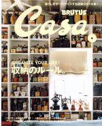 Casa BRUTUS(月刊誌)(2016年4月号)(雑誌)