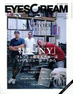 EYESCREAM(月刊誌)(2015年11月号)(雑誌)