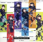 Changing point(通常)(CDS)