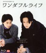 ワンダフルライフ(Blu-ray Disc)(BLU-RAY DISC)(DVD)