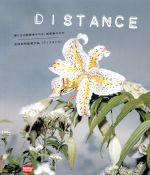 DISTANCE(Blu-ray Disc)(BLU-RAY DISC)(DVD)