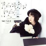 TVアニメ『ピアノの森』エンディングテーマ「帰る場所があるということ」(初回限定盤)(DVD付)(DVD1枚付)(通常)(CDS)