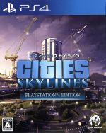 シティーズ:スカイライン PlayStation4 Edition(ゲーム)