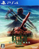 METAL MAX Xeno(ゲーム)