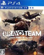 【PSVR専用】Bravo Team(ゲーム)