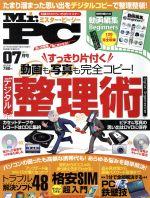 MR.PC(月刊誌)(2017年7月号)(雑誌)