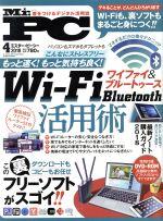 MR.PC(月刊誌)(2018年4月号)(雑誌)