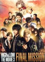 HiGH & LOW THE MOVIE 3~FINAL MISSION~(豪華版)(通常)(DVD)