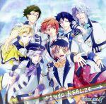 アプリゲーム『アイドリッシュセブン』「ナナツイロ REALiZE」(通常)(CDS)