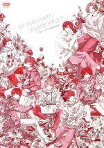 オールナイトニッポンiおしゃべや Rm007「おしゃべやなあけおめ」(通常)(DVD)