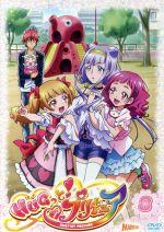 HUGっと!プリキュア vol.8(通常)(DVD)