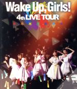Wake Up,Girls! 4th LIVE TOUR「ごめんねばっかり言ってごめんね!」(Blu-ray Disc)(BLU-RAY DISC)(DVD)