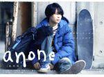 anone DVD-BOX(通常)(DVD)