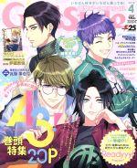 DENGEKI Girl's Style(月刊誌)(2018年4月号)(雑誌)