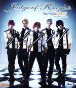 舞台 あんさんぶるスターズ! エクストラ・ステージ ~Judge of Knights~(Blu-ray Disc)(BLU-RAY DISC)(DVD)