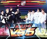VS 5(初回限定盤B)(DVD付)(DVD1枚、フォトブック付)(通常)(CDA)