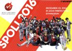 SPORTS AND MUSICLIVE SPOLI 2016(通常)(DVD)