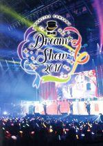 『夢色キャスト』DREAM☆SHOW 2017 LIVE(通常)(DVD)