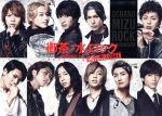 御茶ノ水ロック -THE LIVE STAGE- 完全エディット版(Blu-ray Disc)(BLU-RAY DISC)(DVD)