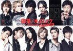 御茶ノ水ロック -THE LIVE STAGE- 完全エディット版(通常)(DVD)