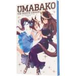 『ウマ箱』第4コーナー(アニメ「ウマ娘 プリティーダービー」トレーナーズBOX)(Blu-ray Disc)(外箱、ブックレット「ウマ本」付)(BLU-RAY DISC)(DVD)