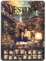 DESTINY 鎌倉ものがたり(豪華版)(Blu-ray Disc)(BLU-RAY DISC)(DVD)