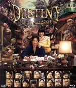 DESTINY 鎌倉ものがたり(通常版)(Blu-ray Disc)(BLU-RAY DISC)(DVD)