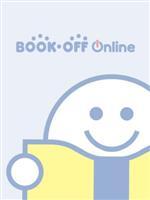 ルパン三世 PART5 Vol.1(通常)(DVD)
