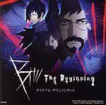 B:The Beginning オリジナル・サウンドトラック(2CD)(通常)(CDA)