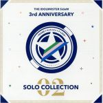 THE IDOLM@STER SideM 3rd ANNIVERSARY SOLO COLLECTION 02(通常)(CDA)