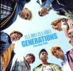 F.L.Y. BOYS F.L.Y. GIRLS(通常)(CDS)