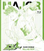 メジャー[完全燃焼!夢の舞台編]Blu-ray BOX(Blu-ray Disc)(BLU-RAY DISC)(DVD)