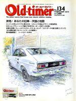 Old‐timer(隔月刊誌)(No.134 FEBRUARY 2014)(雑誌)