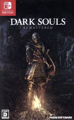 DARK SOULS REMASTERED(ゲーム)