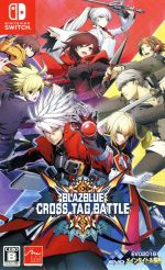 BLAZBLUE CROSS TAG BATTLE(ゲーム)